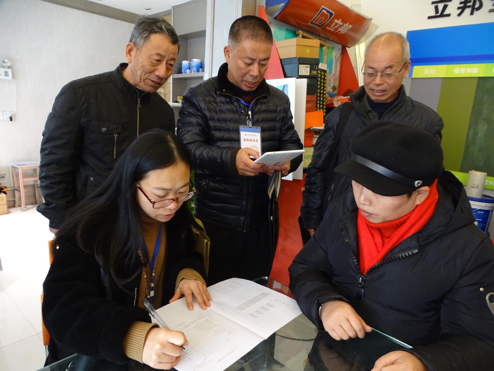 """从""""四经普""""数据中读懂中国经济生生不息的活力"""