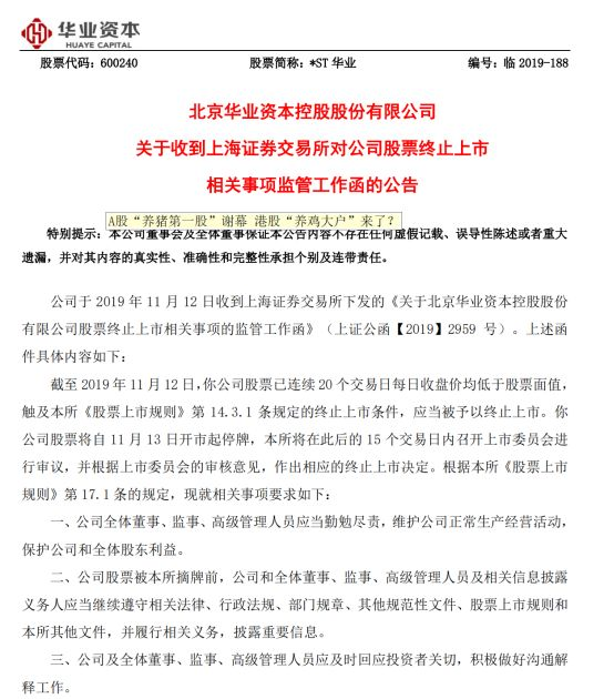 玩真钱的手机赌博游戏平台·印度宣布退出RCEP!中国向欧日韩发出合作信号,意味着什么?