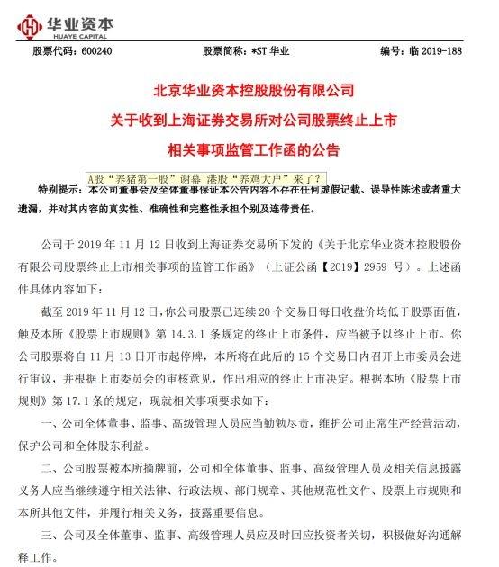 """24小时用心打造 - 杭州老夫妻用一辈子积蓄买别墅,花35万选择""""互联网装修"""",结果却是一个大大的坑"""