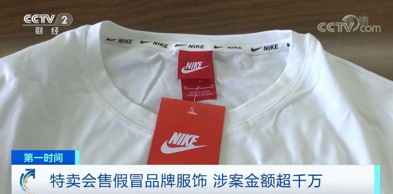 鑫宝pt游戏娱乐_*ST宁通B获准恢复上市 两套北京学区房去年仍未售出