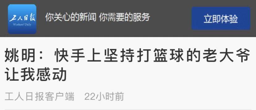 """12bet手机登录网址官网,在农村,就算再穷,这""""三种钱""""也不能省!"""