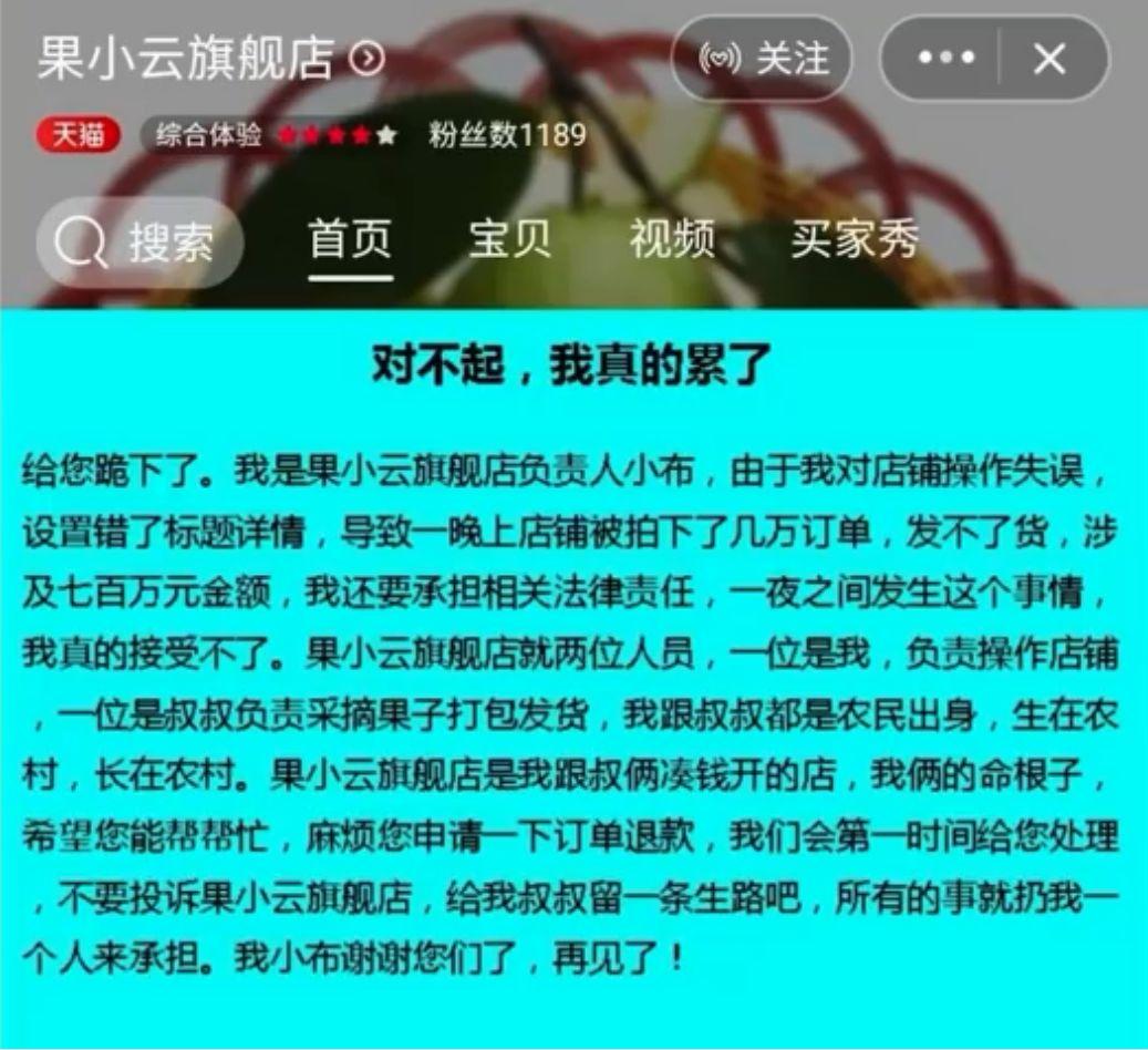 jj比赛吧_央视记者孔琳琳被判普通袭击罪成立 驻英使馆回应