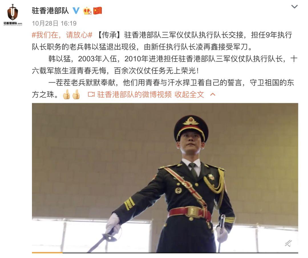 摩斯国际官网下载,#夏日冰品不能少#四川名小吃红糖冰虾