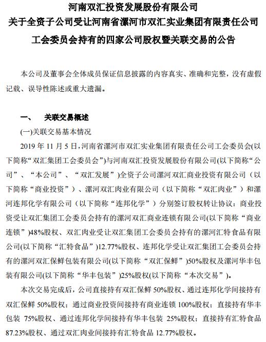 7club官方,赴港IPO 弘阳要搭上规模扩张晚班车