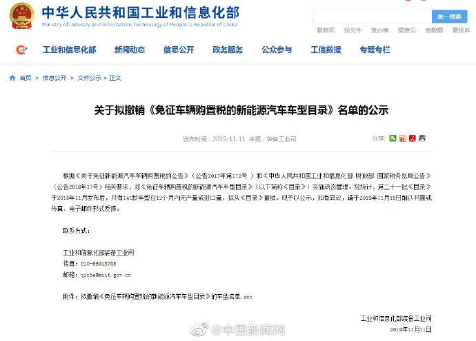 87彩票网怎么注销_河北省今年煤炭产能指标首次交易成功