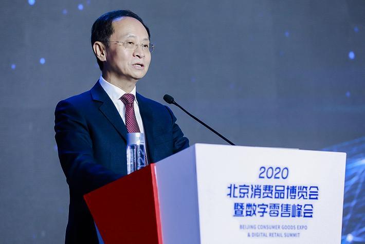 澳门兑码玩场娱乐最 - 第一上海:阿里巴巴招股在即 短期资金面趋紧张