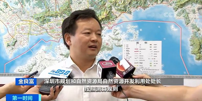 uedbet类似 茌平区温陈街道:推进乡村文明行动综合整治