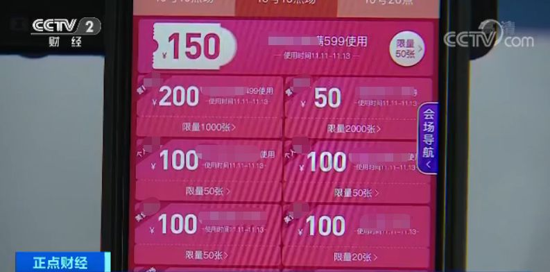 """黄金会网 澳门""""十一黄金周""""预计出入境客流约400万人次"""