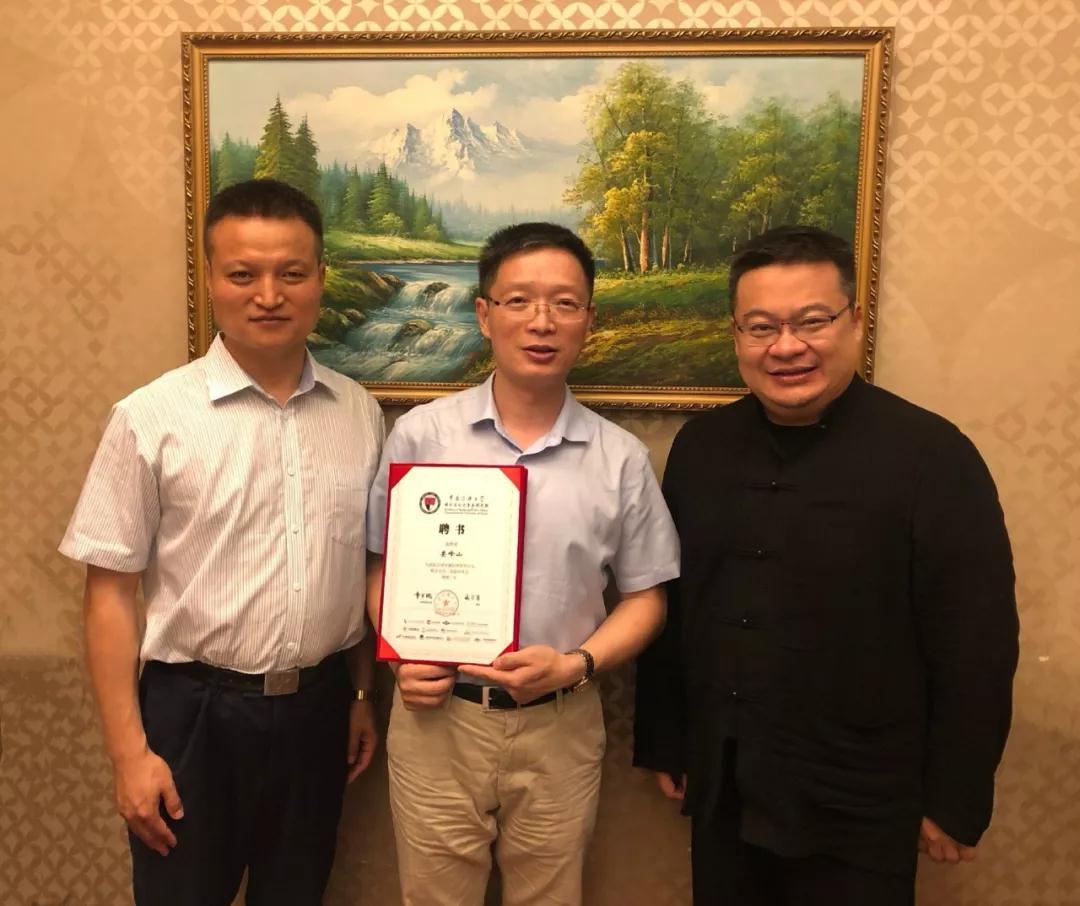 卸任国台办发言人之后,安峰山受聘中传高级研究员