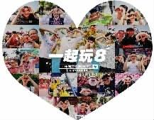 http://www.cz-jr88.com/chalingshenghuo/165539.html