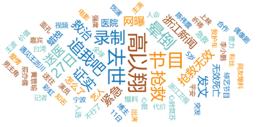 国内菠菜平台|美媒:中国人酷爱榴莲 让东南亚担心供应不足
