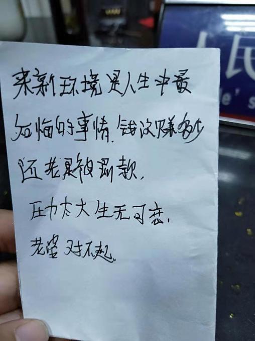 「威尼斯人诚信登入」报告:中国人借的钱都花在了哪?近六成在房子上