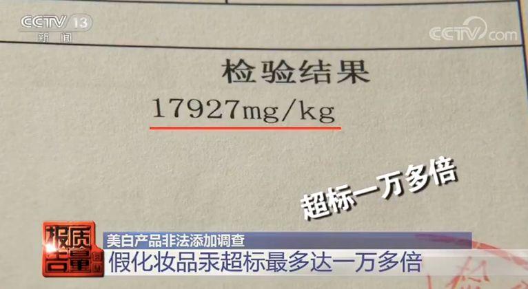 澳门真人888国际网站 2019广州车展上市车型之:新宝骏RM-5