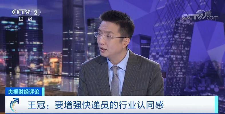 bt国际支付_沪市上市公司公告(9月30日)