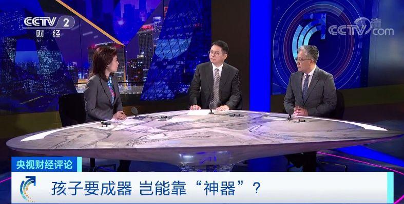 「博乐网站」专访:高通期待在进博会上展示与中国伙伴的合作成果