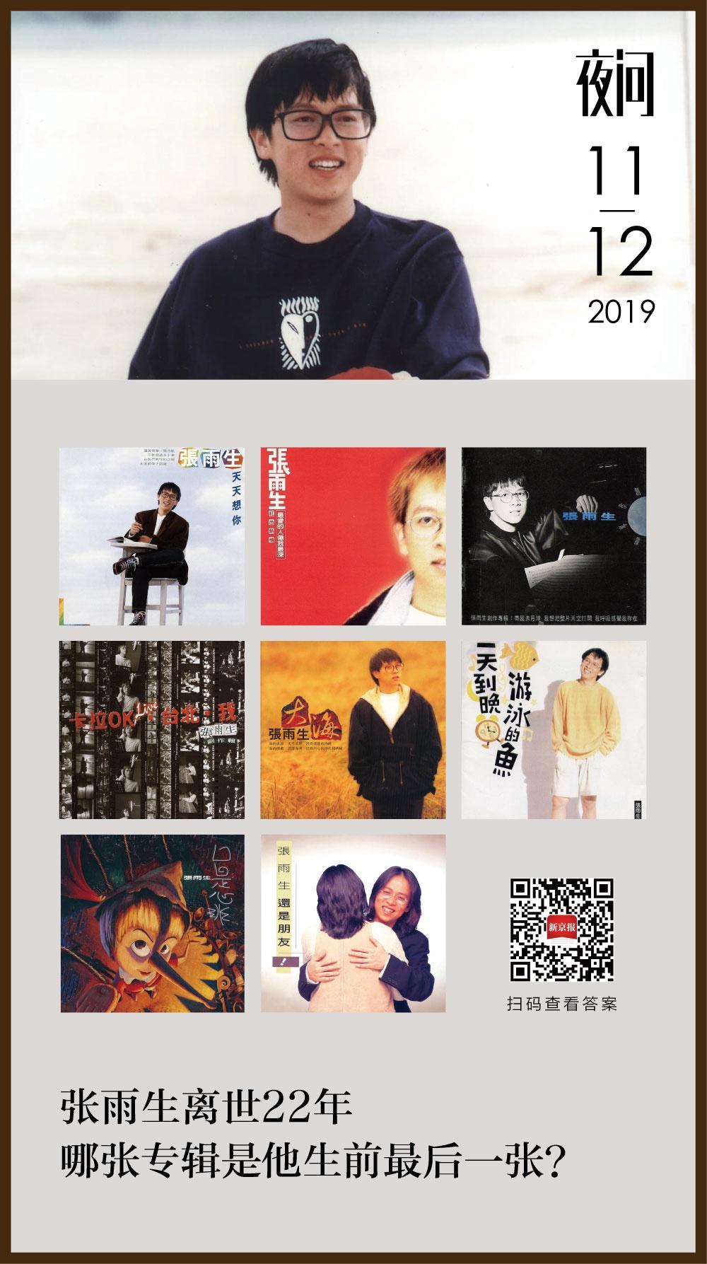 http://www.bjhexi.com/shehuiwanxiang/1517985.html