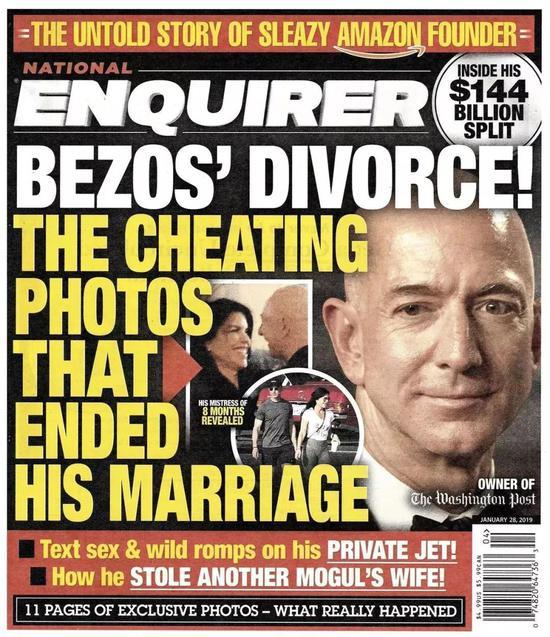 揭露贝索斯婚外情卷入争议 这家93岁的小报要卖身了