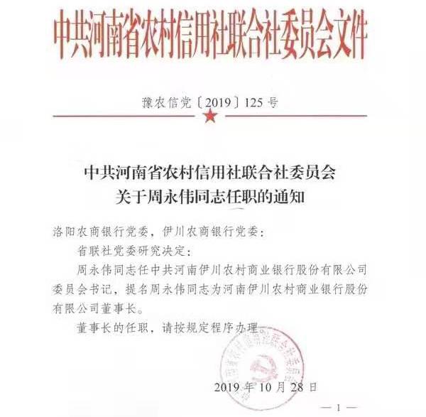 正信app-永城市税务局 开展宪法周系列宣传活动