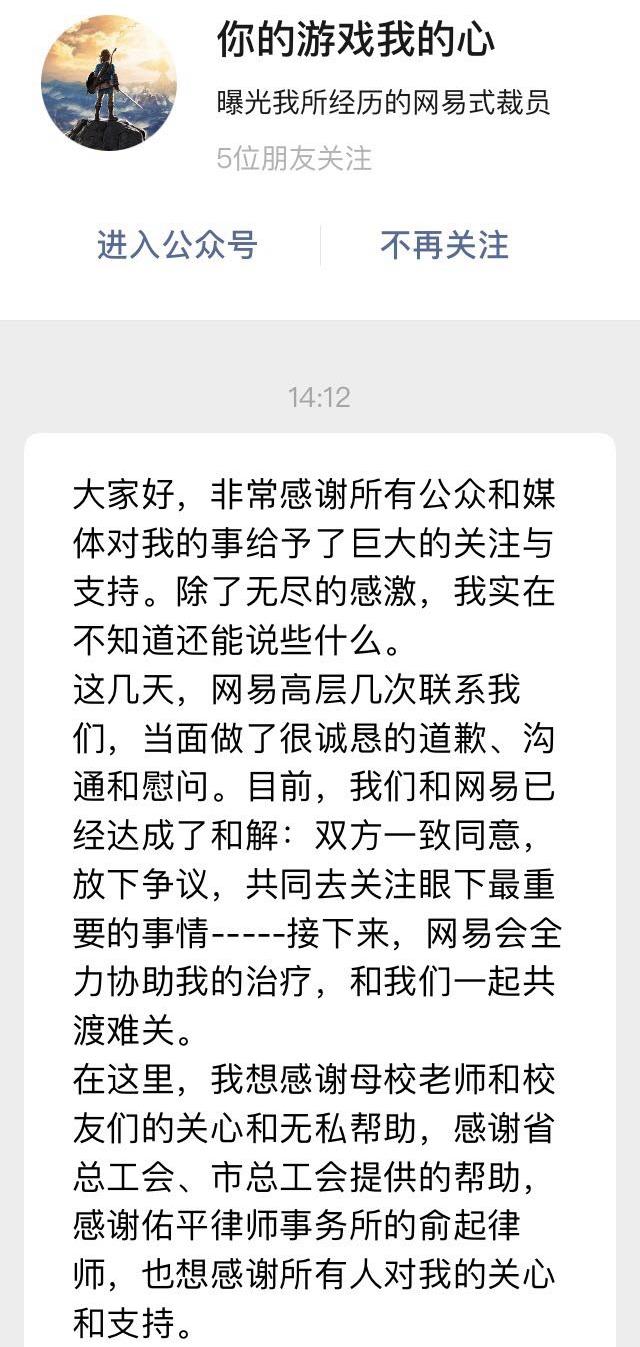 名人娱乐登陆官方网站 特朗普:放弃对限制投资加码 中国商务部将密切关注