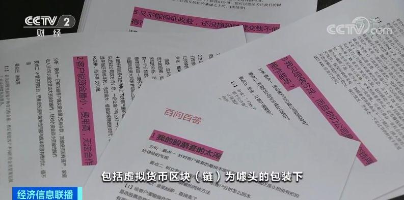 亚虎真人娱乐 - 辽宁省暨沈阳市举行向烈士敬献花篮仪式