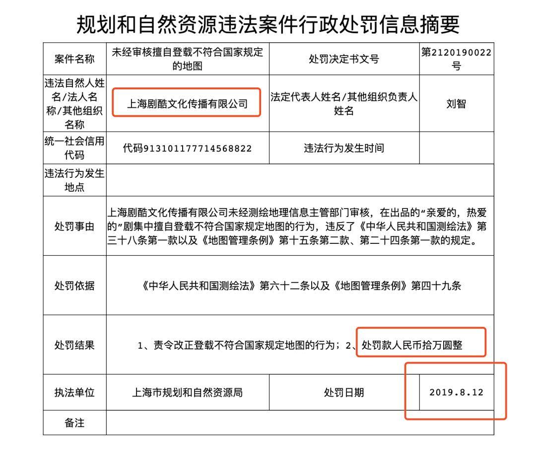 圆梦娱乐平台代理|长沙4项目认筹中 大王山双盘齐推 8字头起
