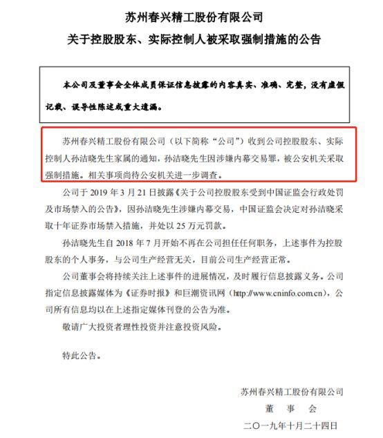 bwin必赢亚洲中文网站,神烈山碑清洗遇难题:油漆浸入缝隙 尚需实验研究