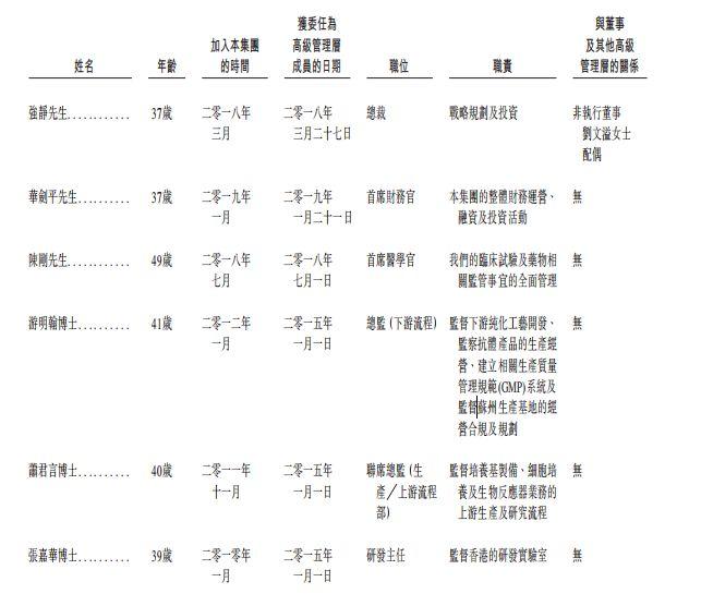 """无极娱乐平台正规么-WADA想让孙杨禁赛两到八年 网友:这个机构因何这么""""恨""""孙杨?"""