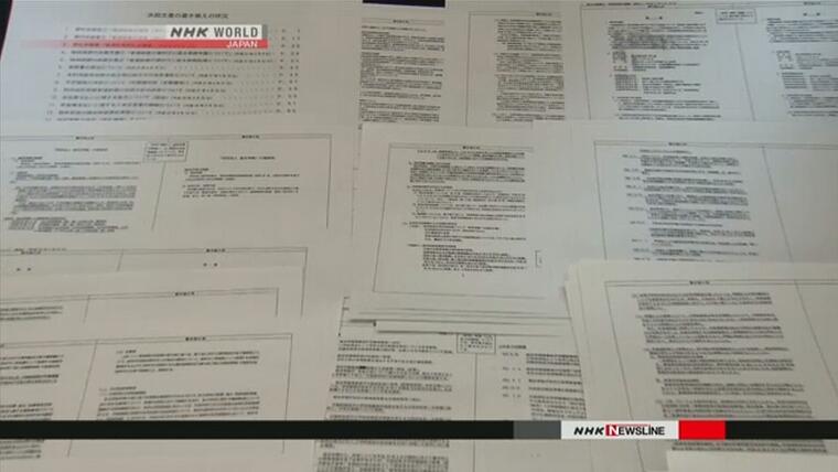 日森友事件自杀职员死前留言:财务省令其改写文件