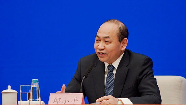 邱小平当选全国工商联副主席 曾任人社部副部长