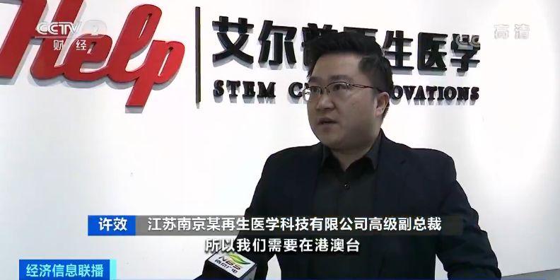 永辉国际官方网站首页|洪磊:发挥基金行业专业优势 助力慈善财产保值增值