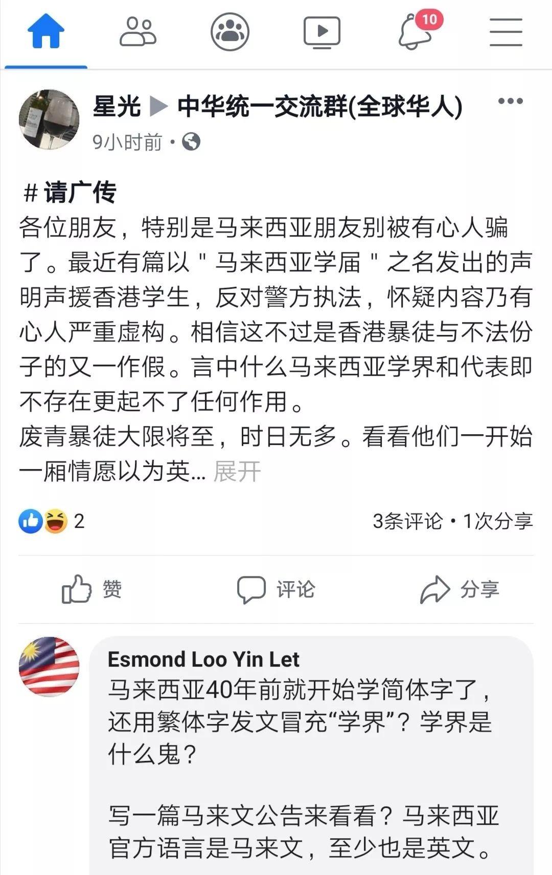2019年全年正版梅花诗·判了!中国留德男学生遇害惨遭分尸,凶手却只是被判入院治疗...