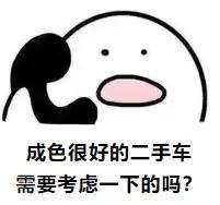 """下个月你将收到这条短信,从此告别""""不明扣费""""老套路!"""
