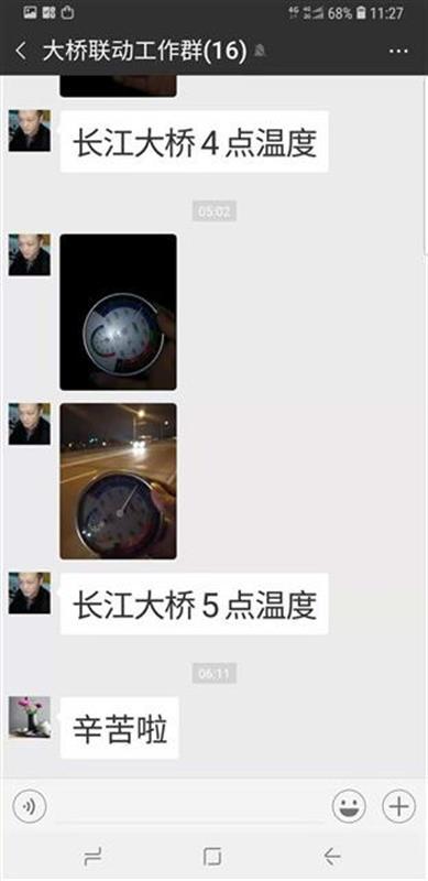 1小时测一次桥面温度,武汉城管通宵备战融雪除冰