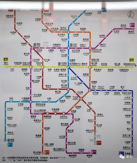 天津地铁_天津地铁5号线开通在即,各站点曝光