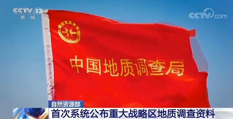 """北京pk3彩票 - 早饭吃了一半,爸爸把4岁女儿""""寄存""""在早餐摊上,开车抓坏人去了……"""