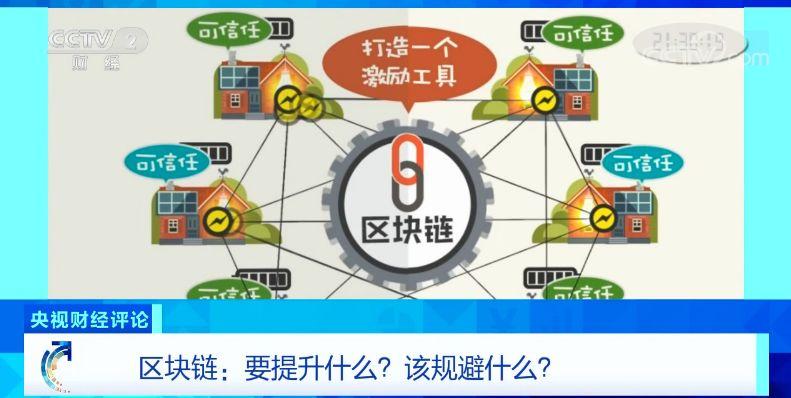 168娱乐3官方网站|人民日报海外版:中日持续释放改善关系信号