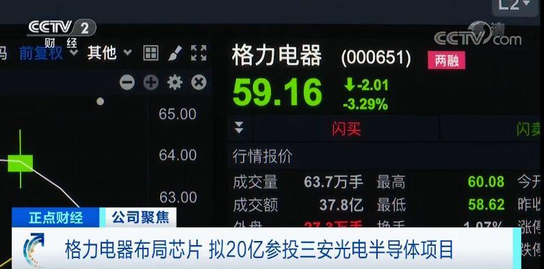方糖娱乐app登不进去 - 可惜!100多万的进口商务车,瞬间烧成铁架子...「杭州交通918关注」