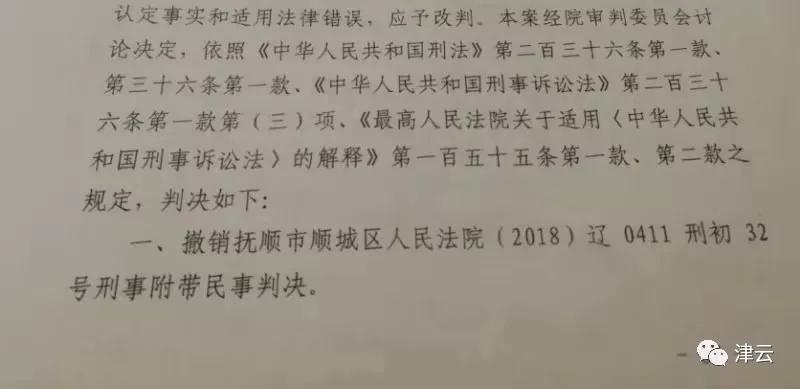 亚博体育app是坑人的吗·今天|7月25日,31年前,邓小平签署命令颁布中国人民解放军军歌