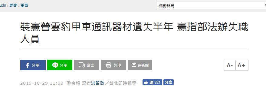 千亿线上娱乐网 - 凯瑞德收购行为未经董事会审议 与多名股东被警示