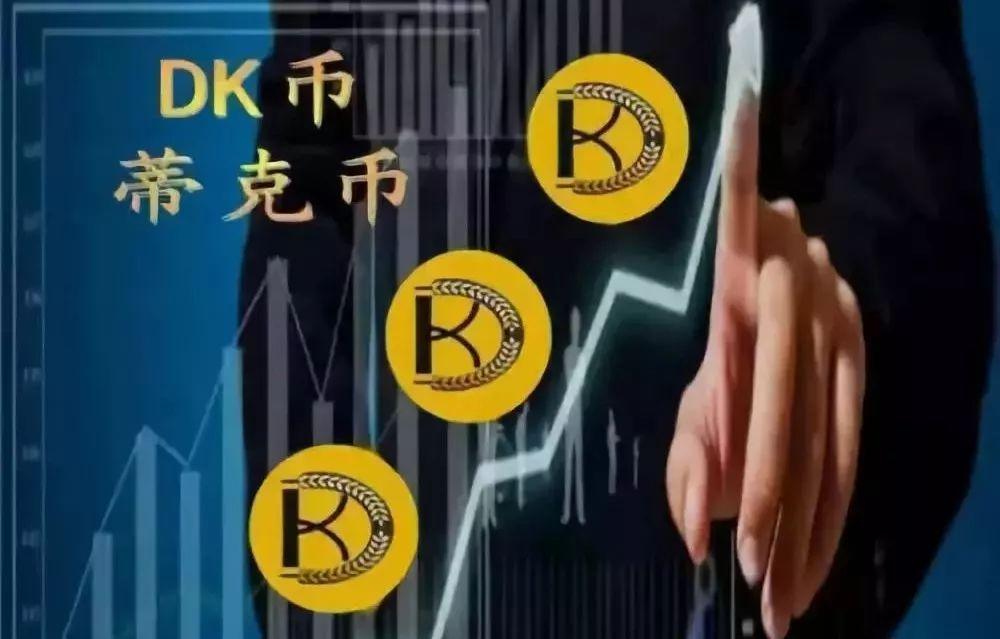 科普 | 新华网:虚拟货币投资交易不受法律保护