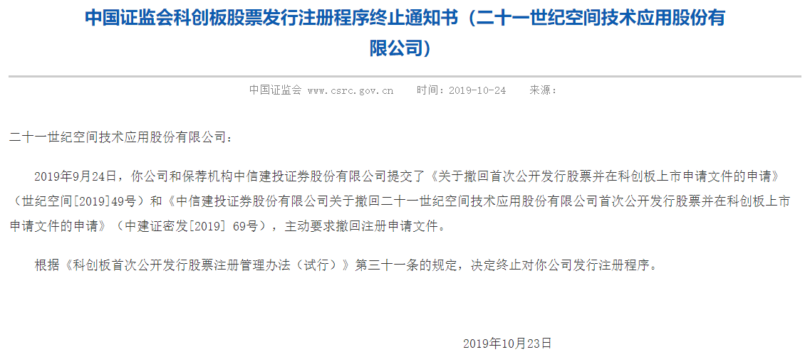 http://www.weixinrensheng.com/caijingmi/931698.html