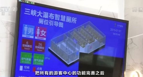 澳门诺贝尔线上玩 明年起,浦口全域禁放烟花爆竹