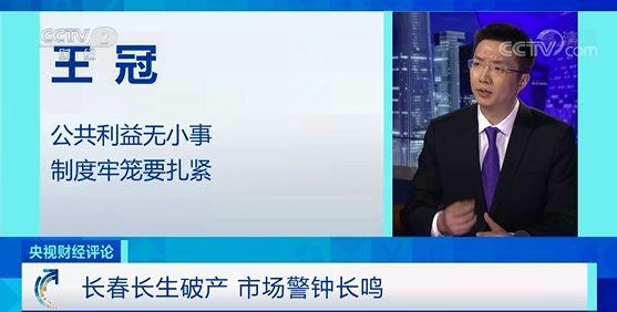 皇家娱乐平台客服-熊猫直播破产背后秘密:内斗、佛系、不作为