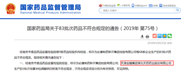 """必威体育评价,中兴通讯总裁徐子阳:用""""极简聪明""""的5G网络推动行业应用"""