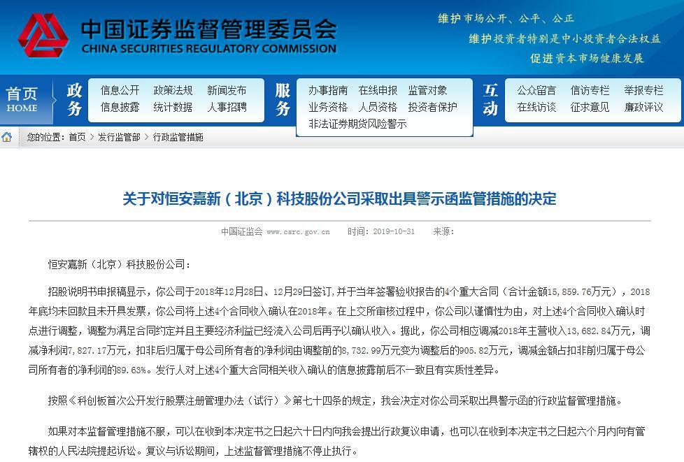 菲娱菲乐国际手机客户端|倒闭就是贡献:这样的车企被淘汰出局,是中国车市的大幸