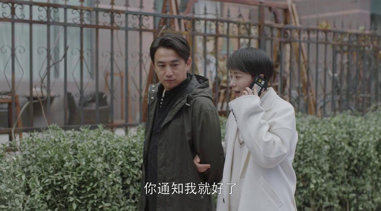"""方圆童文洁成功卖房变身""""百万富翁"""""""