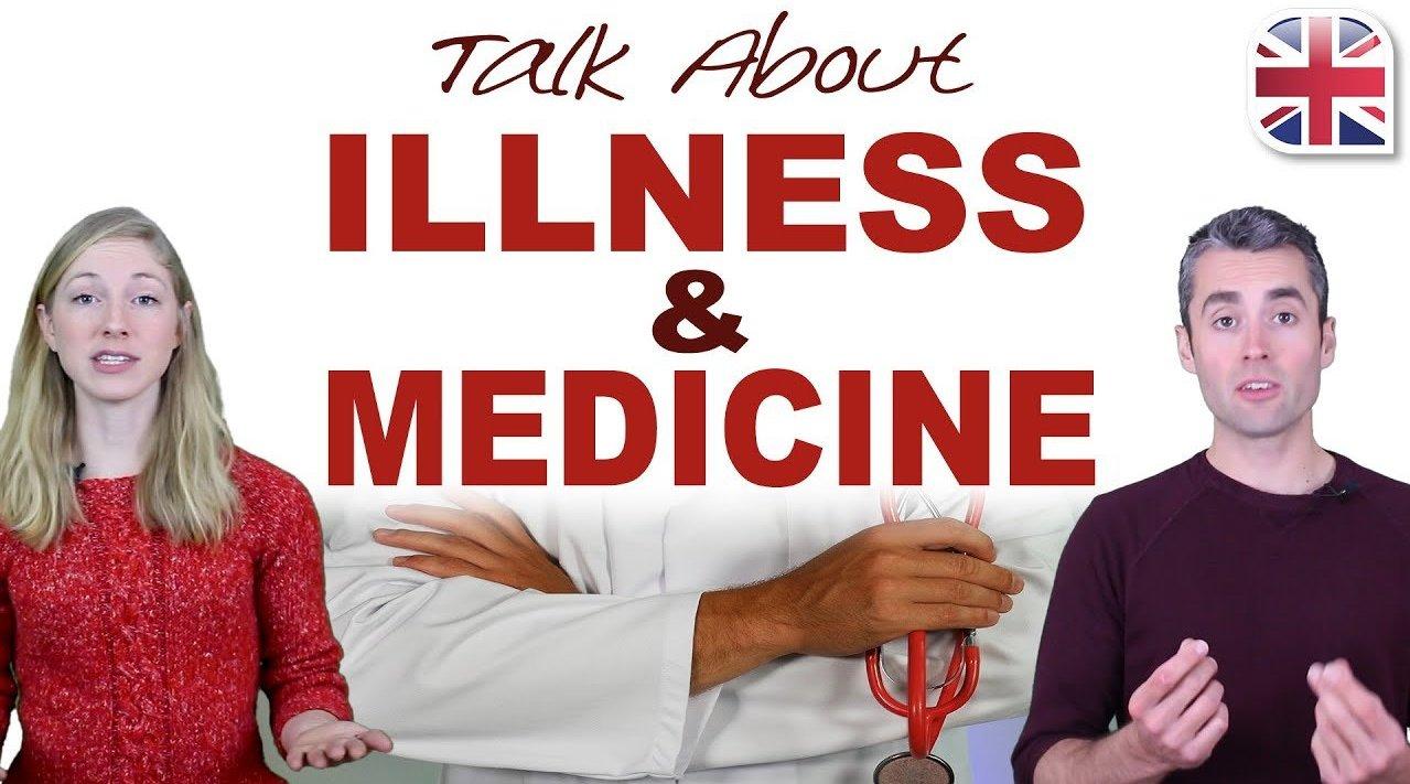 如何用英语谈论各种疾病和医药?
