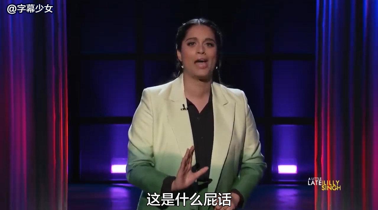 Lily Singh: 贞操是否被过度强调