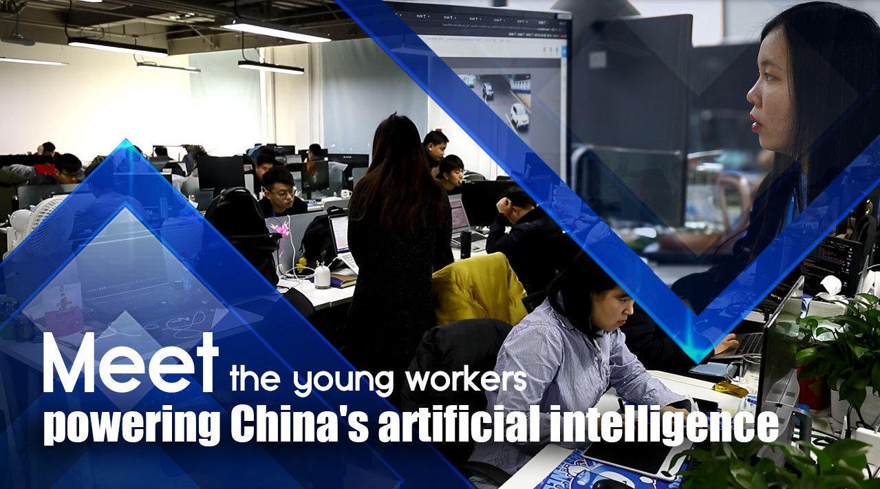 人工智能行业里的劳动者:数据标记员