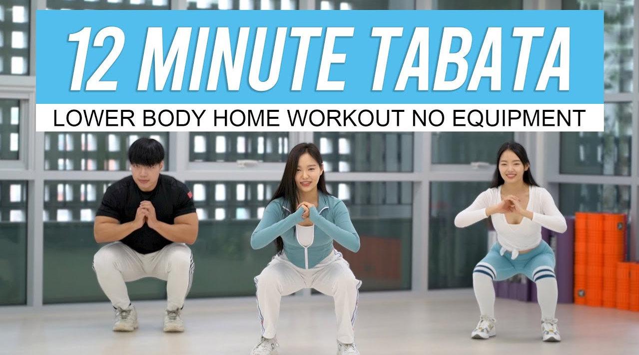 韩国女团腿TABATA训练版!适合新手的下肢运动